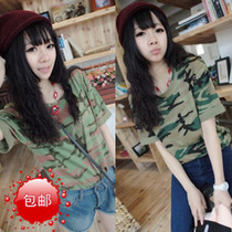 2013新款夏装韩版女装迷彩军装宽松大码t恤短袖男女情侣装 价格:10.00