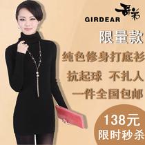 秋装新款针织毛衣女式修身高领羊绒衫女士打底衫加大加肥加厚大码 价格:138.00