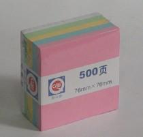 勤必发 彩色500页便签纸/便条纸 76mm*76mm 3*3 五色 价格:4.20
