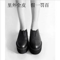 2013大牌走秀款damir doma尖头女鞋真皮松糕鞋欧美英伦单鞋厚底鞋 价格:113.34
