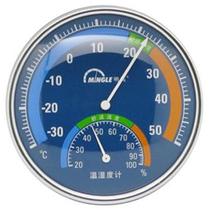 促销包邮明高 TH101B温湿度计 室内温湿度计 家用 台式挂壁温湿度 价格:28.00