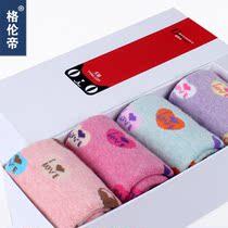 米折专享 毛圈袜子女 爱心中筒袜地板袜加厚女士袜子保暖袜礼盒 价格:15.90