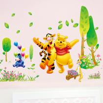 三代环保可移除墙贴 维尼熊伙伴 儿童房装饰贴 精品墙贴 宝宝喜欢 价格:12.00