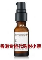 香港代购 Perricone MD裴礼康 硫辛酸眼霜全效眼霜小熨斗15ML带票 价格:765.00