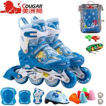 美洲狮轮滑鞋正品 溜冰鞋 可调 男 儿童旱冰鞋全套装 滑冰鞋 女 价格:228.00