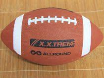 包邮橄榄球 美式橄榄球 9寸橡胶橄榄球 款式颜色随机发30个包 价格:20.00