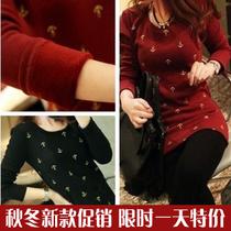 包邮2013秋装新款女装韩版女士百搭修身打底衫显瘦T恤长袖上衣潮 价格:37.00