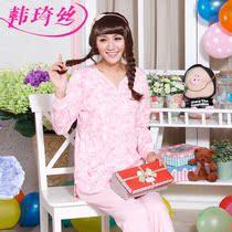 2013年秋冬季韩国新款纯棉睡衣可爱公主女装长袖家居服套装包邮 价格:99.00