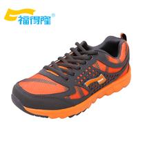 运动鞋 韩版儿童鞋 大童板鞋 男孩户外休闲鞋 春秋款男童跑步鞋 价格:90.00