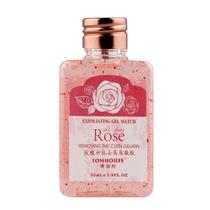 汤浩斯正品玫瑰砂拉祛角质凝胶55ml 美白磨砂面部去角质抗皱防痘 价格:26.80