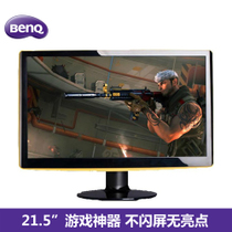 小苍推荐 BenQ明基22(21.5)寸LED黄色游戏液晶显示器RL2240HE 价格:1099.00