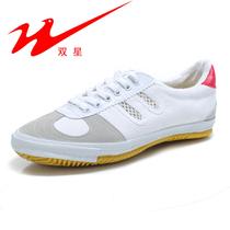 青岛双星鞋 专柜正品 怀旧经典休闲运动男鞋 排球f 有46码 价格:18.00