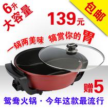 爆款 星箭CDB-140BY35 电 鸳鸯电火锅 鸳鸯锅 电火锅 火锅 包邮 价格:139.00