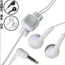 包邮诺基亚 2692 c2 x3 e6 x7 n85 5233 5232 N78 C3-01原装耳机 价格:20.90