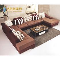 名匠轩 新款布艺沙发组合 大户型U型休闲客厅 简约现代转角 包邮 价格:3998.00