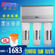 佳尼特75G纯水机 厨房RO反渗透净水机 家用直饮净水器 史密斯联保 价格:1683.00