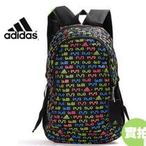阿迪达斯背包男女运动旅行包书包双肩袋拉链水壶袋手机袋笑脸绿色 价格:49.28