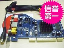 全新盒装 天福神龙 五代VOD解压卡 5代视频卡 点歌卡 一年包换 价格:98.00