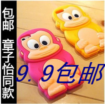 iPhone5手机壳  iphone4硅胶壳 苹果4s硅胶套 卡通猴子保护壳 潮 价格:9.90