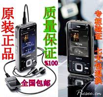 正品Nokia/诺基亚 N81(8G)原装正品 3G智能滑盖 N81无线WIFI包邮 价格:99.00