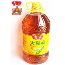 鲁花非转基因大豆油5L 价格:77.80