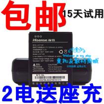 海信 E860 e830 T830 原装电池 LI37120手机电板+座充 包邮 价格:15.00