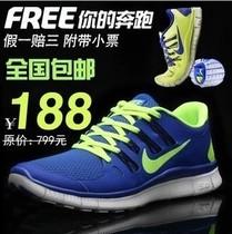 2013春秋包邮 NIKE男鞋正品free 赤足5.0跑步鞋透气跑鞋运动鞋女 价格:188.00