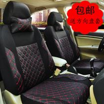 新款莲花L3 新嘉乐庆铃莲花L5 自由客  专用座套汽车座套四季 价格:280.00
