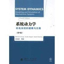 正版现货/系统动力学-机电系统的建模与仿真-第4版 卡罗普 价格:79.06