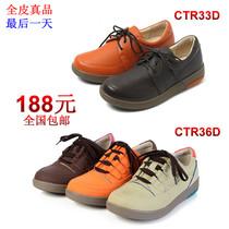 天美意2013秋新款女鞋专柜正品平底休闲鞋 系带单鞋CTR33D CTR36D 价格:188.00