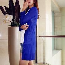 欧美街拍款MNG 女长款 长袖薄针织开衫空调衫 宝蓝电光蓝 价格:49.99