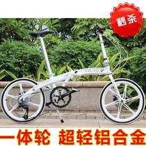 新款 20寸铝合金折叠变速自行车/HACHIKO 北海道 公路车 价格:898.00