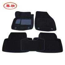 脚垫 3D立体绒面脚垫 防水耐脏绒面脚垫 宝马X1/7系/5系/X5/X6 价格:230.00