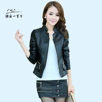 包邮女装秋装2013新款潮皮衣女短款修身韩版外套PU皮夹克小西装 价格:178.00