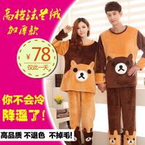 秋冬女士加厚法兰绒睡衣套装 情侣男珊瑚绒卡通小熊保暖家居服 价格:99.00