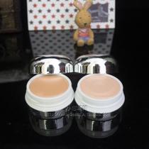 正品明艳 BB遮瑕粉底膏 升级版 130 140遮盖雀斑黑斑可做化妆粉底 价格:19.90