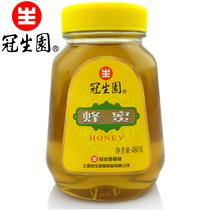 冠生园蜂蜜 上海洋槐蜂蜜 纯天然 农家 孕妇养胃480g 29省包邮 价格:21.80