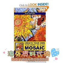 "Create Your Own ""Sunflowers"" Art Glass Mosaic: 价格:8.00"
