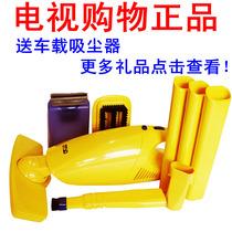 电视购物正品112404瑞天盛达全能王便捷吸尘器JF-B2009 小型家用 价格:199.00