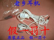 诺基亚原装E71 E66 6300 6730 6120c 6700s耳机 2.5mm包邮(越南) 价格:17.00