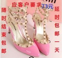 2013新品V家糖果色性感尖头鞋 铆钉鞋高跟鞋 夜店细跟单鞋凉女鞋 价格:73.06