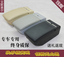 包邮 长安欧诺 欧力威 金牛星 S460专用汽车扶手箱 中央手扶箱 价格:128.00