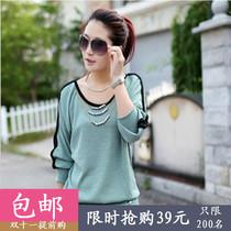 2013秋装新款女装韩版圆领宽松大码t恤 蝙蝠袖打底衫t恤 女 长袖 价格:39.00