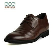 高哥增高鞋男式正装皮鞋英伦正品真皮男鞋单鞋隐形内增高鞋6.5cm 价格:488.00