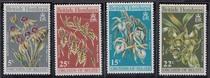 洪都拉斯1970年花卉 兰花4V 价格:28.00