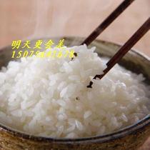 纤姿娜全国连锁实体店 可以吃米饭和蔬菜金米减肥 正品推广 价格:30.00