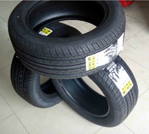 正品佳通轮胎 P 235/75R15 105S ADV/花纹 赛影/福田风景SUV 价格:585.00