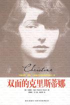 """双面的克里斯蒂娜:""""邦德女郎""""原型、二战著名女间谍诡秘传奇一 价格:8.18"""