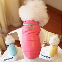 二件包邮2013年新款狗狗衣服宠物衣服冬装两面穿棉衣亮色系 价格:29.90