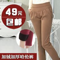 2013新款潮加厚加绒女装裤子哈伦裤长裤 韩版显瘦休闲棉裤针织裤 价格:39.00
